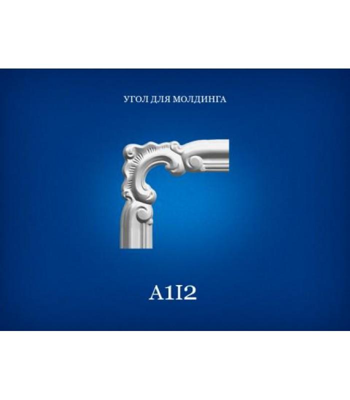 Кутовий елемент A1I2/42мм (140*140) ящ.150 Сiм'я